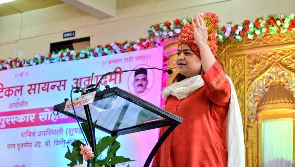 Poonam Mahajan Images