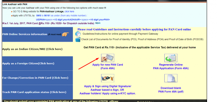 UTI PAN Card Apply online