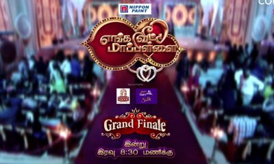 Enga Veetu Mapillai Final Promo | Who will be the Winner?