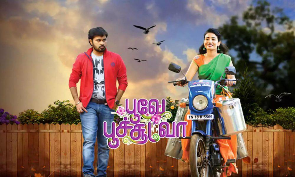Mona Darling Malayalam Movie Songs Download