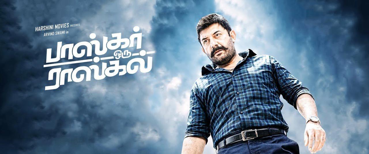 Bhaskar Oru Rascal Tamil Movie