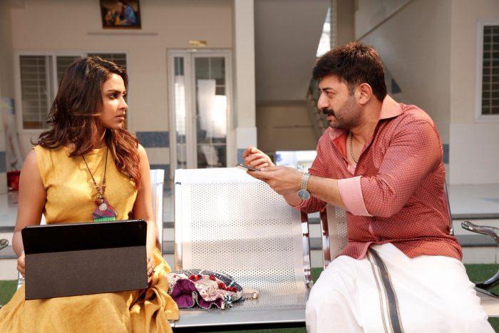 Bhaskar Oru Rascal Tamil Movie Stills