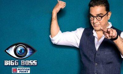 Bigg Boss Tamil Season 2