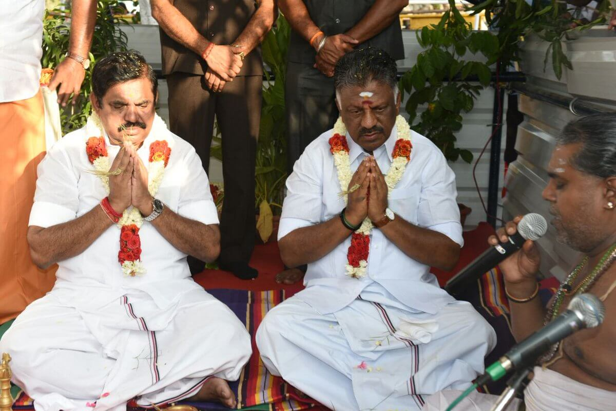 Jayalalithaa Memorial