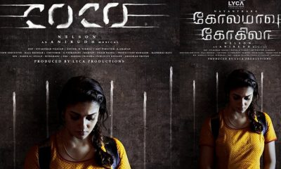 Kolamaavu Kokila (CoCo) Tamil Movie