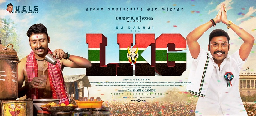 LKG Tamil Movie 2018