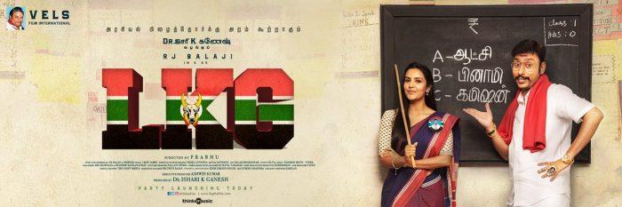 LKG Tamil Movie 2018
