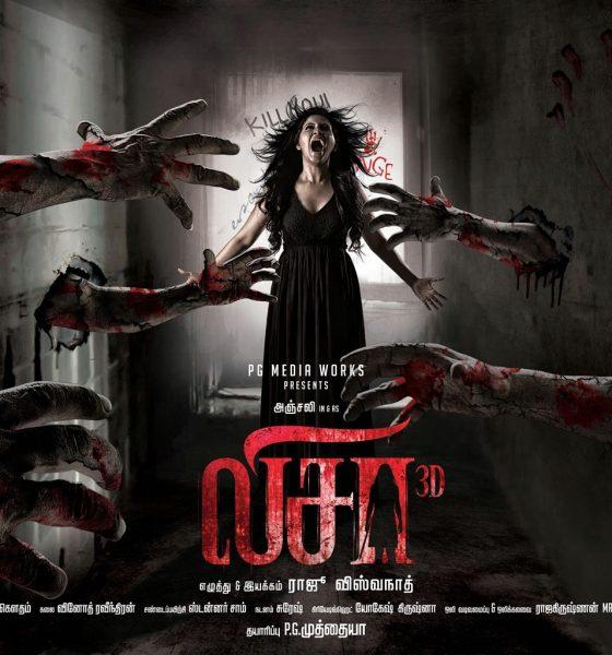Lisaa Tamil Movie