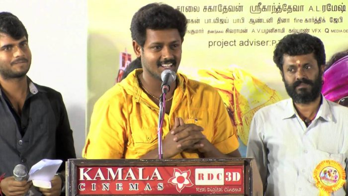 Mahesh Tamil Actor Wiki
