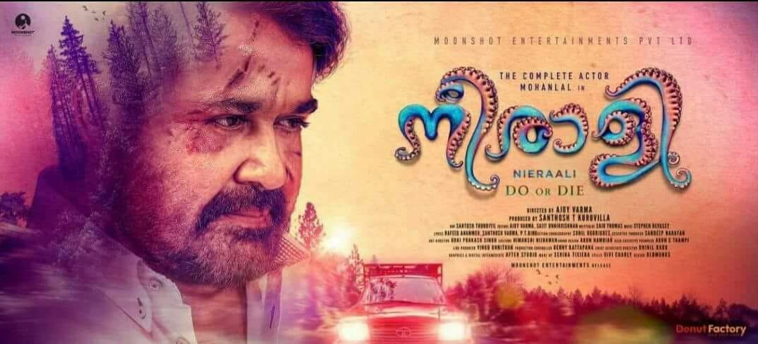 Image result for neerali review