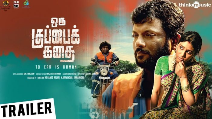 Oru Kuppai Kathai Movie | Tamil Films Releasing This Week