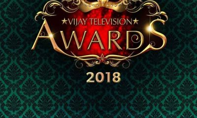 Vijay Television Awards 2018