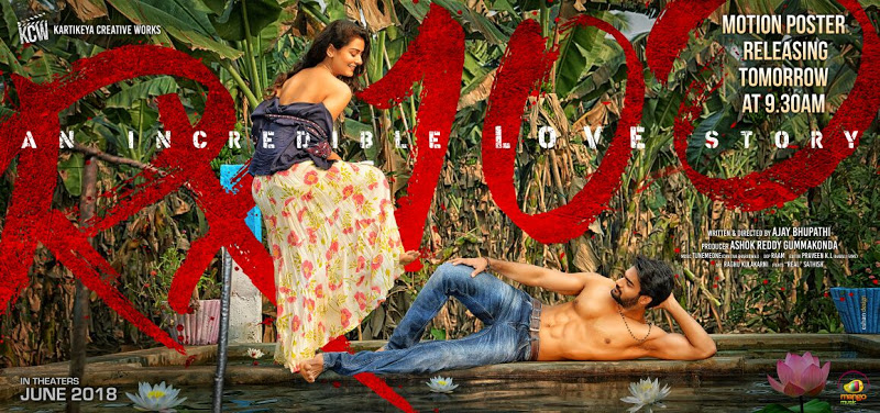 rx 100 audio songs free download