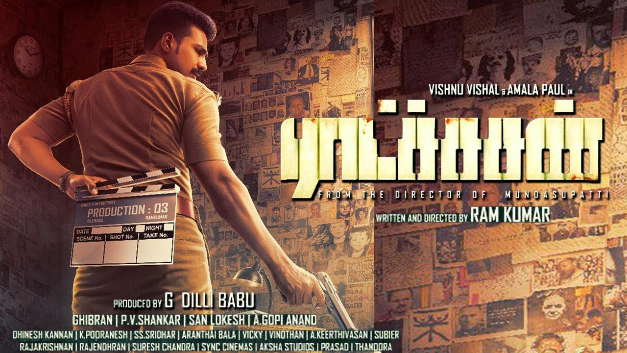 Raatchasan Tamil Movie