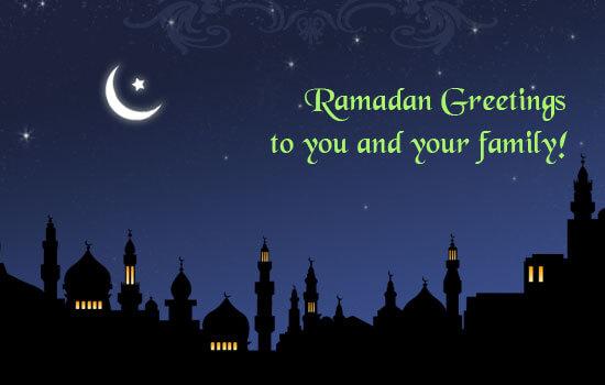 Happy Ramadan 2018