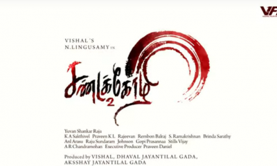 Sandakozhi 2 Tamil Movie