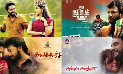 Tamil Films Releasing This Week