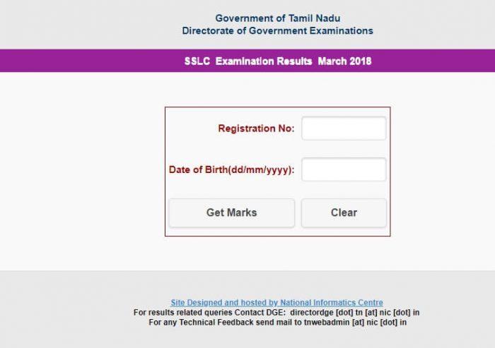 Tamil Nadu SSLC Result 2018 (2)