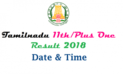 Tamil Nadu HSC Plus One Result 2018
