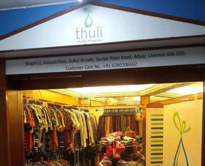 Thuli - Free Shopping Mall