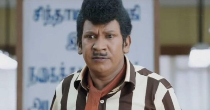 Vadivelu Wiki, Biography, Age, Family, Movies, Images ... Vadivelu Comedy Movies List