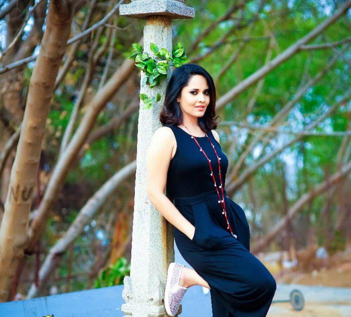 Anasuya Bharadwaj Wiki