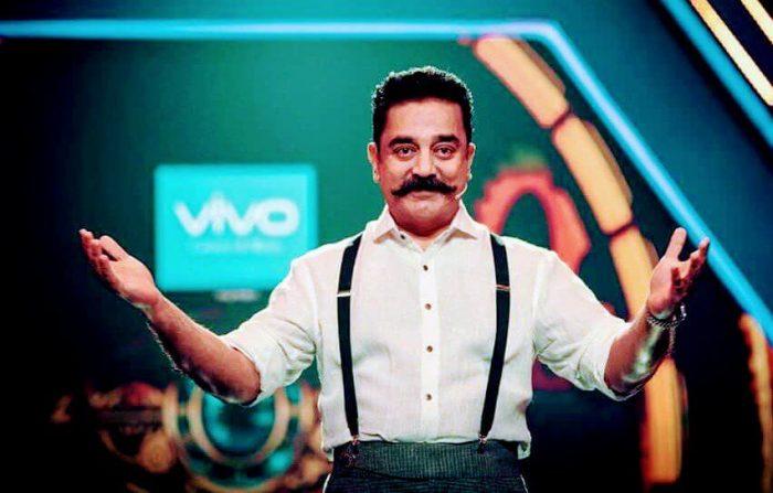 Bigg Boss Tamil Season 2 |Bigg Boss Vote Tamil