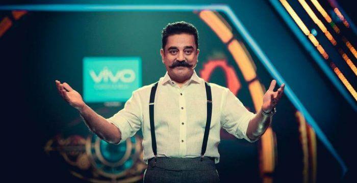 Bigg Boss Vote Tamil