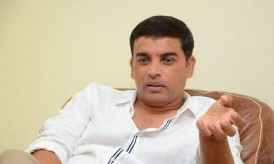 Dil Raju Wiki