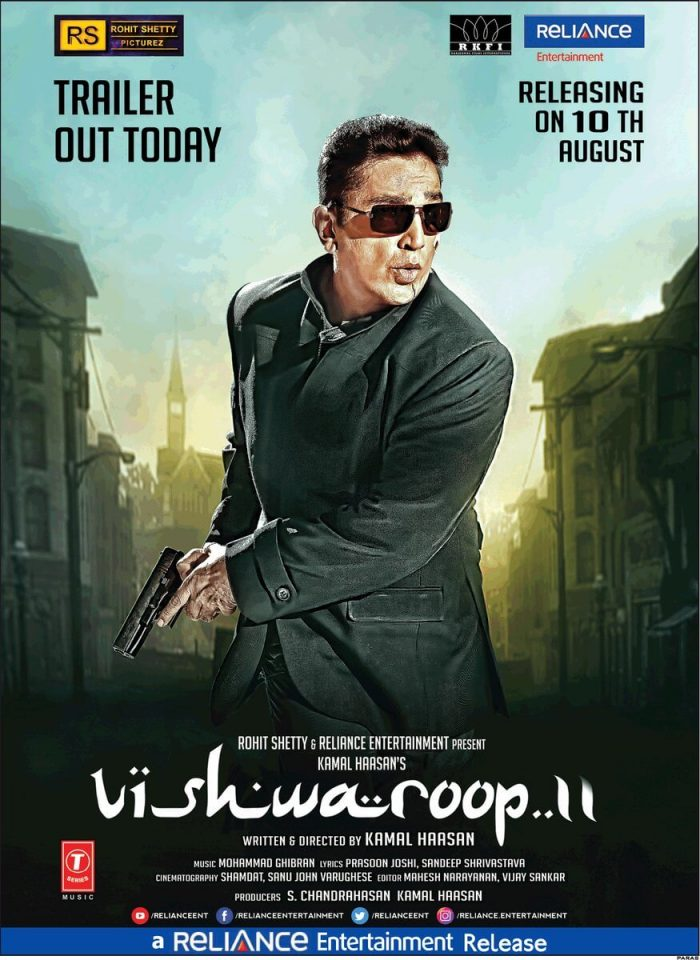 Kamal Haasan's Vishwaroopam 2 Confirms World Wide Release on August 10th