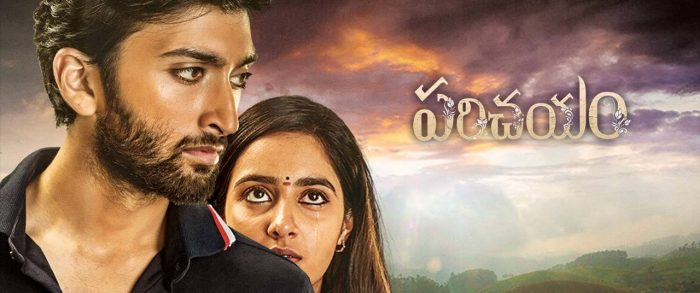 Parichayam Telugu Movie 2018
