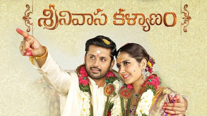 Srinivasa Kalyanam Telugu Movie 2018
