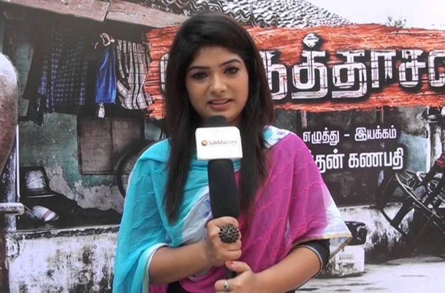 Swetha Venkat Images