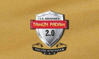 Upcoming Tamil Movies