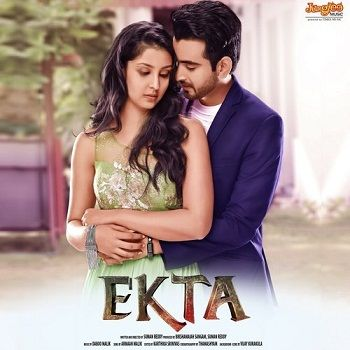 Ekta | Upcoming Telugu Movies 2018