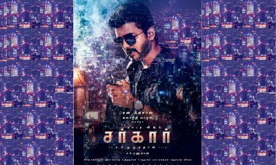 Sarkar Tamil Movie 2018 | Cast & Crew | Trailer & Teaser