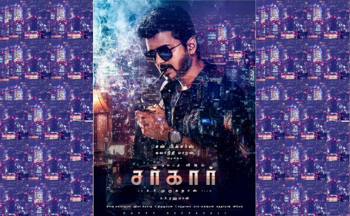 Sarkar Tamil Movie 2018 | Cast & Crew | Trailer & Teaser