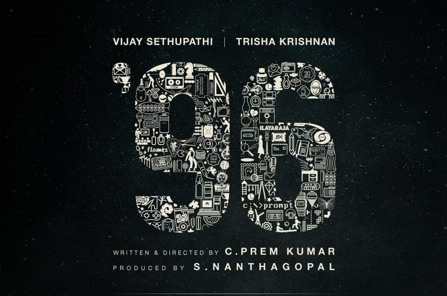 96 Tamil Movie