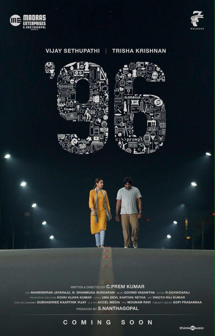 96 tamil movie 2018 cast songs teaser trailer review news bugz. Black Bedroom Furniture Sets. Home Design Ideas