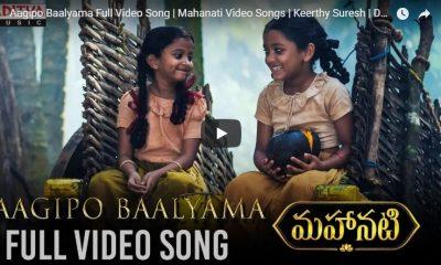 Aagipo Baalyama Full Video Song