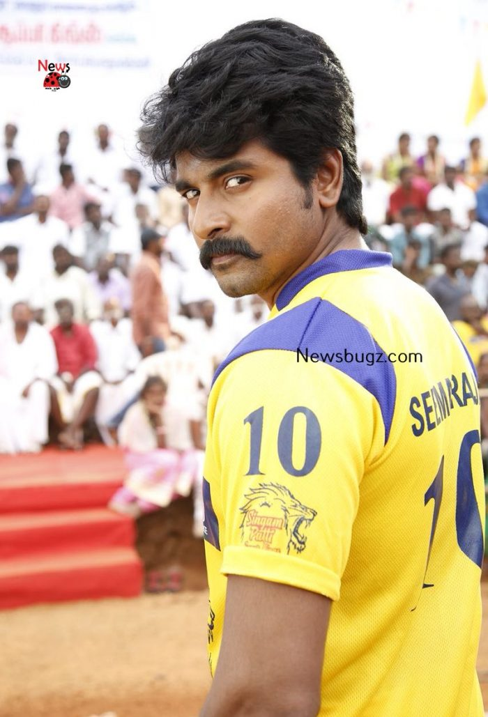 Seemaraja movie Images