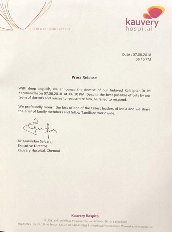 Kalaignar Karunanidhi Dead
