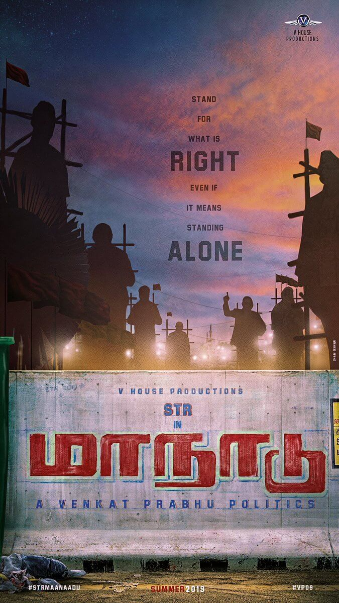 Title and First Look of STR and Venkat Prabhu's Project is Out