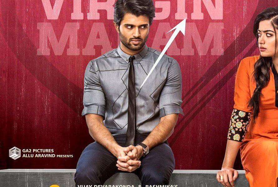 Geetha Govindam Movie Online