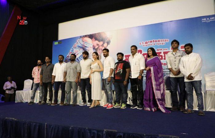 Ghajinikanth Movie Images