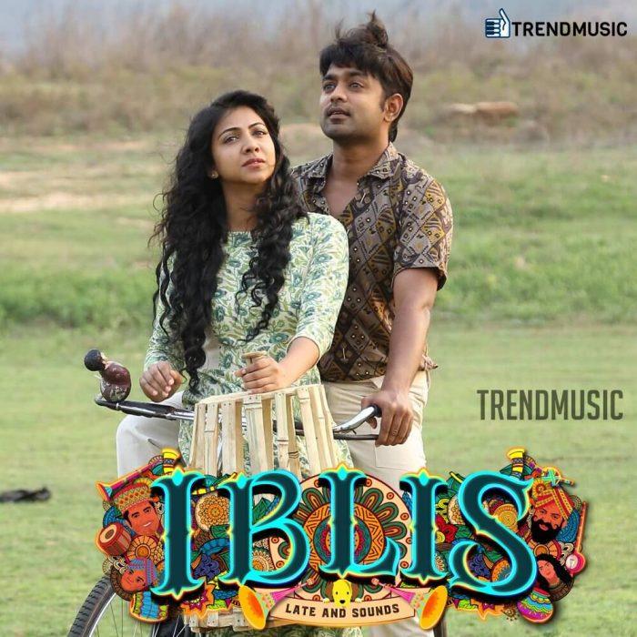 Iblis Malayalam Movie