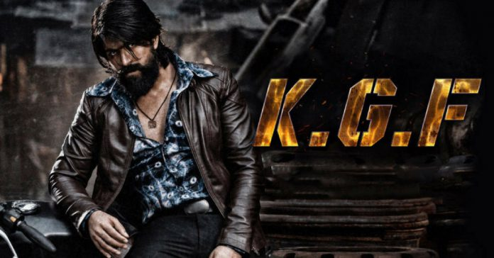 KGF Kannada Movie 2018