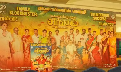 Kadaikutty Singam Success Meet Images