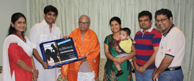Kabilan Vairamuthu Wiki