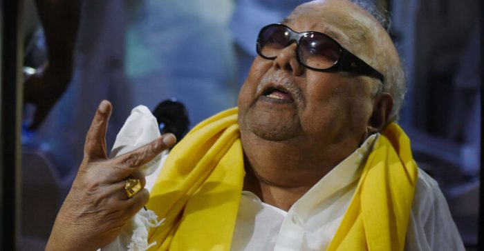 Kalaignar Karunanidhi Photos
